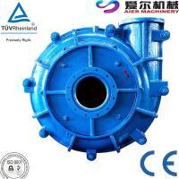 Abrasion Resistant Diesel Sludge Pump