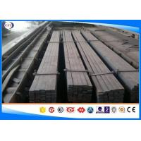 AISI 4340/34CrNiMo6/1.6582 Hot Rolled Steel Bar , Alloy Steel Flat Bar , Low MOQ , Length as your request .