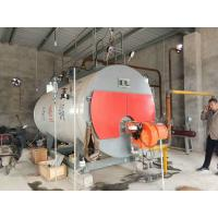 WNS2-1.25-Q gas boiler steam boiler with 12.5bar pressure for industry