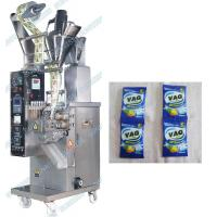 Model FSK-40II Automatic Granular Bag Packing Machine, Filling range:5-40ml, Weight: 350kg, Capacity: 50-160(bags/min)