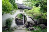 The coupling garden, east gardens, zoos travel  Suzhou of China