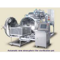 The new atmosphere sterilization retort