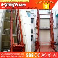 electric lift cylinder /stationary guide rail goods lift platform