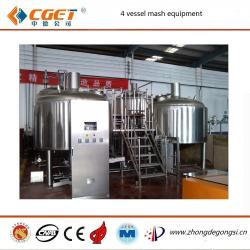 China Beer Brewing Equipment on sale
