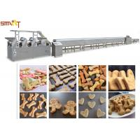 Dog Cookies / Dog Biscuit Making Machine For Pet Food , Long Life Time