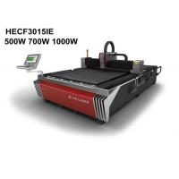 Carbon Stainless Steel Fiber Laser Cutting Machine 0.2mm - 8mm Cutting Thickness