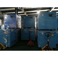 Energy Saving Industrial Screw Compressor For Spray Painting 50KW