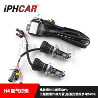 IPHCAR H4 Hid Bulb With Car Harness Car Headlight H4 Hid bi xenon Bulb With High Low Beam