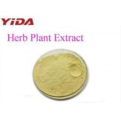 China Garcinia Cambogia Powder Hydroxycitric Acid For Fat Burning Control Body Weight on sale