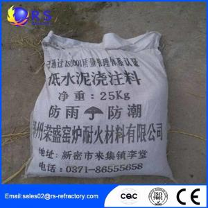 Density 2.5 Corundum Low Cement Refractory Castable For Ceramic Tunnel Kiln
