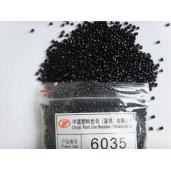 China General Plastic Black Masterbatch With 50% Carbon Black For PBT , PET , TPU on sale