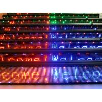 P10 / P12 2R1G AC220V / 110V Tri Color Led Message Display Screen modules For Advertising Media