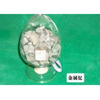 Pure Rare Earth Minerals Yttrium Metal Lumps Formula Y For Strengthening Alloys