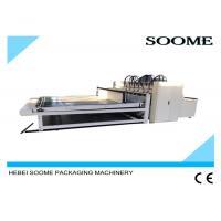 Electric Thin Blade Slitter Scorer Machine Electric Driven Manual Control Speed