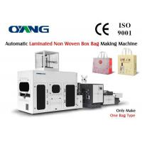 Non Woven 3D Gift Bag Box Bag Making Machine with Computerized Servo Motor System