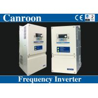 2017 Cheapest multi-function 0.4-315kw variable frequency inverter / frequency converters 380v