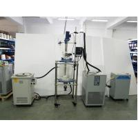 Double Glass Reactor with appropriate Vacuum Pump and Chiller for hemp CBD oil and lab/Miniature Laboratory Reactors