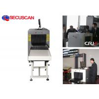 220V AC Cargo / Baggage And Parcel Inspection Systems Security Equipment For Prisons