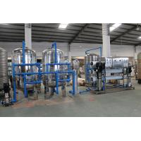 Pure Drinking Water Treatment Systems / Machine