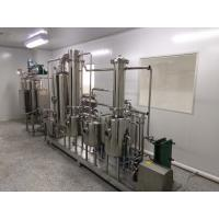 100L Ethanol Extractor Equipment for hemp CBD oil or Pharmaceuticals and chemicals