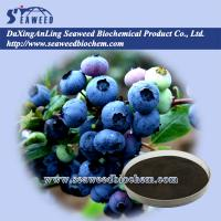 Blueberry Anthocyanin(alice@seaweedbiochem.com)