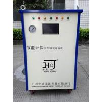 HHO Gas Generator Carbon Cleaning for car/truck/bus ZHQ-3000-2
