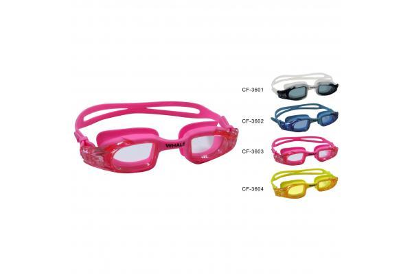 junior ski goggles  swimming goggles