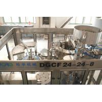 Rotary Carbonated Beverage Filling Machine Soft Drink Bottling Machine