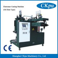 High Quality PU Wheel Dosing Unit with Best Price, PU Machine, Elastomer Machine, Polyurethane Caster Making Machine