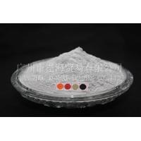 CaF2 90% Calcium Fluoride Powder Dry  For Fiberglass Industry