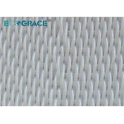 China Waste Water Treatment Belt Filter Press Cloth Polyester Spiral Press Filter Belt Paper Mill on sale