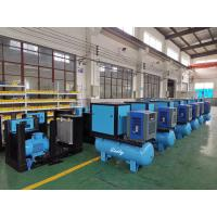 Variable Frequency Drive VFD Air Compressor For Cement Industry  Glass Industry