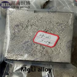 China Ultra Light Magnesium Lithium Alloy MgLi 5% Master Alloy For Thixomolding Rolling Stamping Injecttion Molding on sale