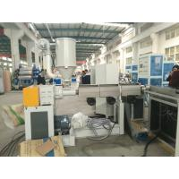 Soft garden hose making machine line/ PVC pipe making production machinery