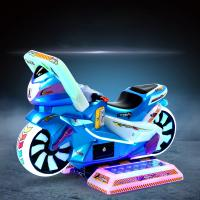 Coin Operated Kiddie Ride Machines Racing Motorcycles 110/220V 180W