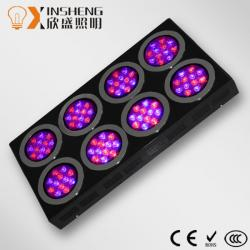 China X - Smart Serious 180W 7 Band Color Professional Led Grow Light with 5 Modules For Bonsai on sale