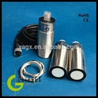 GXUS-M30 range stainless steel housing 2000mm ultrasonic sensor/transducer