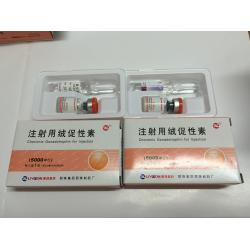 China HCG Men Male Muscle Mass Building Supplements Human Chorionic Gonadotropin 5000IU on sale