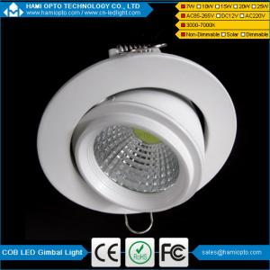 China LED gimbal light 7W Directional Adjustable Gimbal Dimmable LED Retrofit Recessed Lighting supplier
