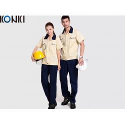 China Buses driver uniform professional custom work uniform dry-fit workwear on sale