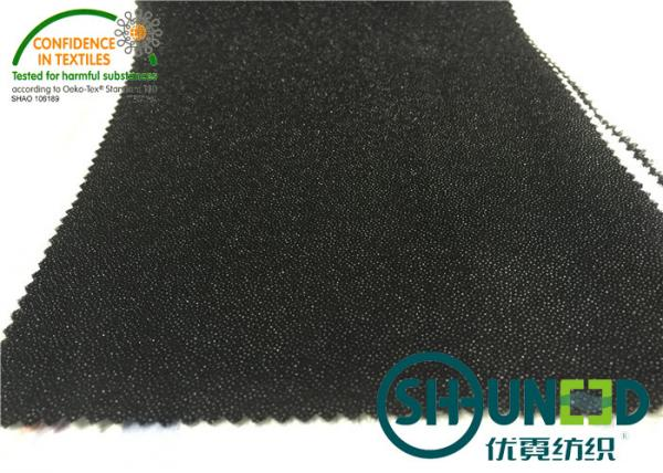 China Interlining and interfacing , High stretch interlining cloth / interfacing material supplier