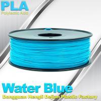 Good Elasticity  PLA 1.75mm Filament For 3D Printer Consumables Material