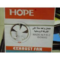 Custom Quality 6 Inch/8 Inch/10 Inch Wall Ventilation Fan with Plastic Cover