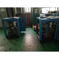 Low Noise Industrial Screw Compressor With Vector Frequency Converter