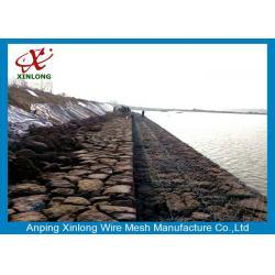 China Environmental Gabion Wire Mesh Gabion Wall Mesh For River Mattress on sale