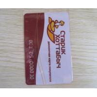 China Beijing Printing Magnetic Card