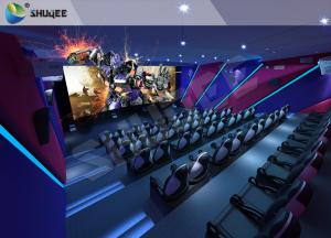 China Large Durable 9D Cinema System Amusement 9D Equipment For Business Center supplier