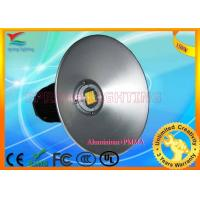High brightness AC85V - 265V 130W IP65 Black / Silver Industrial Led Lighting Fixtures