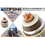 500KV COPPER XLPE INUSULATED UNDERGROUND POWER CABLE FOR HYDROPOWER STATION
