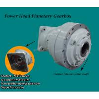 Drilling rig Power Head reducer planetary gearbox